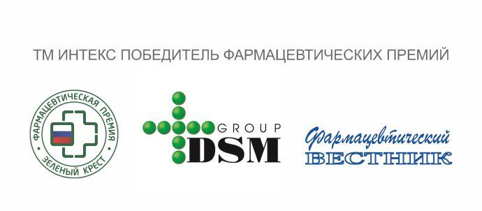 ТМ Интекс победитель фармацевтических премий